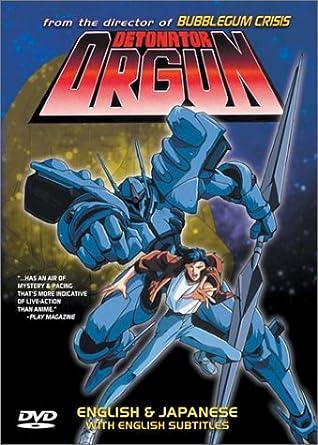 Detonator Orgun [USA] [DVD]: Amazon.es: Hiroko Kasahara ...