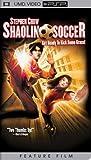 Shaolin Soccer [UMD for PSP]
