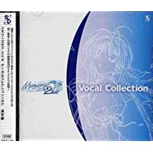 Memories Off 2nd Vocal Collection