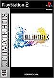 SQUARE ENIX(スクウェアエニックス) ファイナルファンタジー10 ULTIMATE HITS [PS2]