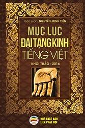 Muc luc Dai tang kinh Tieng Viet: Ban in nam 2017 (Vietnamese Edition)