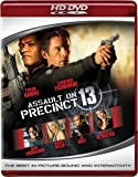 Assault on Precinct 13 [HD DVD]