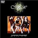 J-POP GIG TOUR 1997 [DVD]