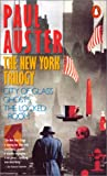 """The New York Trilogy City of Glass/ Ghosts/ the Locked Room"" av Paul Auster"