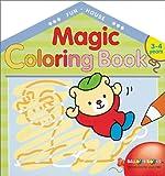 Magic Coloring Book, Harley Black, 0806922761