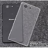 PLATA Xperia Z3 Compact SO-02G スマホケース ハードケース 【 クリア 】 シンプル 無地 保護 ハード 背面 背面型 バックケース