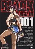 Black Lagoon, Vol. 1 [Region 2]
