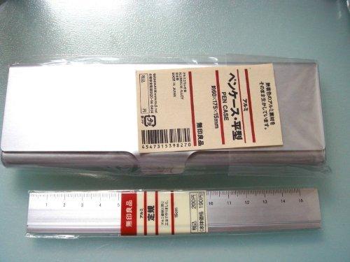 MUJI Japan Aluminum Alloy Pencil case with Aluminum ruler set