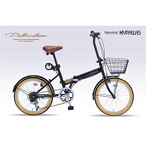 MYPALLAS(マイパラス) 折りたたみ自転車206SPオールインワン M-252 ブラック(BK) B06XYX1VFH