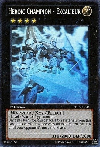 ghost rare excalibur - 8