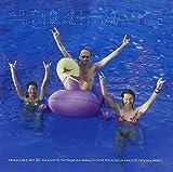Black Ships Heat the Dancefloor by Current 93 (2008-06-24)