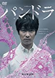 Japanese TV Series - Drama W Special Pandora Eien No Inochi [Japan DVD] PCBE-54694
