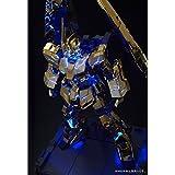 Bandai Hobby PG LED Unit for RX-0 Unicorn Gundam