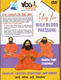 Yog For High Blood Pressure [Swami Ramdev]