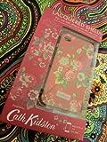 Koolshop Cath Kidston iPhone 4 4g 4th generation Back Case Boxset - Spray Flowers