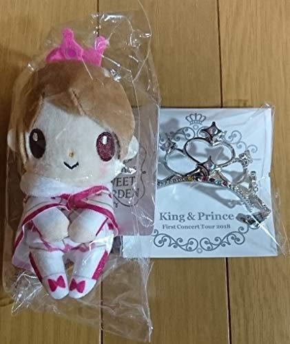 King&Prince コンサートツアー グッズ チャーム付ブレスレット SWEET GARDEN 岩橋玄樹 ちょっこりさん キンプリ