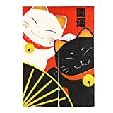 George Jimmy Japanese Style Curtain Door Hallway Restaurant Curtain Noren Entrance Curtain, 17