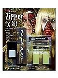 Fun World  Zipper Fx Makeup Kit Accessory, -Multi, Standard