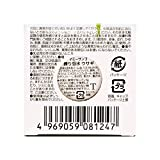 Bunny Solid Perfume (Fragrant Olive) Usagi Manju