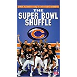Chicago Bears: Super Bowl Shuffle