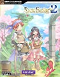 Rune Factory 2 Official Strategy Guide (Official Strategy Guides (Bradygames))