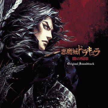 Castlevania: Curse of Darkness - Original Soundtrack [Audio CD] by Soundtrack
