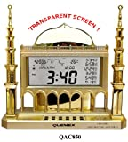 Auto Islamic Azan Clock with Qibla Direction QAC850 (Golden Color)