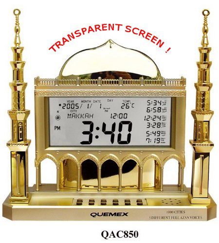 Auto Islamic Azan Clock with Qibla Direction QAC850 (Golden Color) by QUEMEX