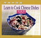 Rice and Flour Food: Learn to Cook Chinese Dishes (Chinese/English edition)
