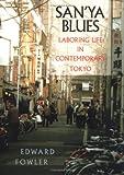 San'ya Blues, Edward Fowler, 0801485703