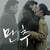 Late Autumn by O.S.T [Korean Imported] (2011)