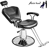 "Artist Hand 20"" Wide All Purpose Hydraulic Barber Chair Salon Spa Styling Equipment"