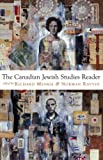 img - for The Canadian Jewish Studies Reader book / textbook / text book
