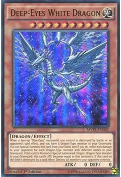 deep-eyes white dragon mvp1-eng05 mvp1-frg05 Yu-gi-oh