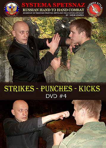 Self-Defense DVD #4: Strikes – Punches – Kicks is practical and easy to learn self-defense training videos that will help you to sharpen your hand-to-hand combat skills and master your fighting techniques!