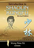 img - for Introduction to Shaolin Kungfu book / textbook / text book