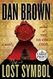 The Lost Symbol, Dan Brown, 0375434526