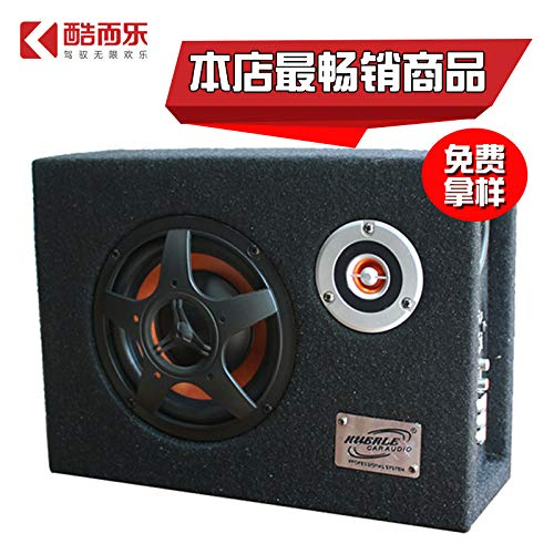 xingganglengyin 8-inch car Audio subwoofer Ultra-Thin Square high-Power car Speaker by xingganglengyin (Image #2)