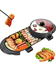 Moongiantgo 2 in 1 Electric BBQ Grill Indoor Two-flavor Hot Pot Shabu Pot 2000W Non-Stick Baking Pan Separate Dual Temperature Control Smokeless Barbecue Machine Suitable for 1-8 People Gatherings (Single, 110V CA Plug)