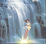 Nektar: Magic Is A Child LP VG+/VG++ Germany Bellaphon BAC 2050