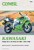 Kawasaki Ninja Zx7, Zx7R, Zx7Rr Ninja, 1991-1998
