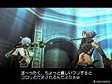 .hack//G.U. Vol.1 Rebirth [Japan Import]