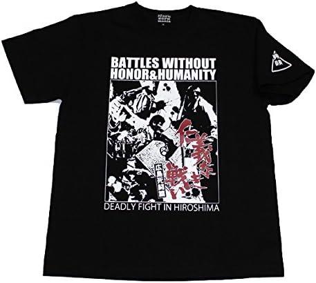 「仁義なき戦い」半袖 Tシャツ (広島死闘篇) ブラック