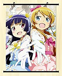 Amazon.com: Home Decor Animeore no imouto ga konnani kawaii wake ga