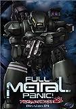 Full Metal Panic! - Mission 04
