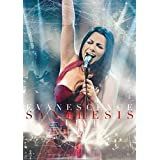 EVANESCENCE - SYNTHESIS/LIVE (DVD)