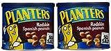 Planters Peanuts%2C Spanish Rdskn w%2F S