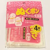 Hot Pack Protection against the Cold Men Women Children Warm Easy Clothes offers