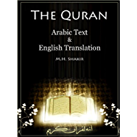 The Quran - Arabic Text & Parallel English Translation (Shakir)