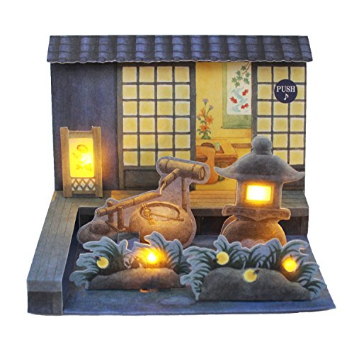 Night Japanese Garden Lights and Sounds Pop Up Greeting Card - Japanese Card Birthday